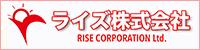 ライズ株式会社