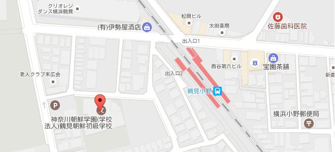 鶴見朝鮮初級学校
