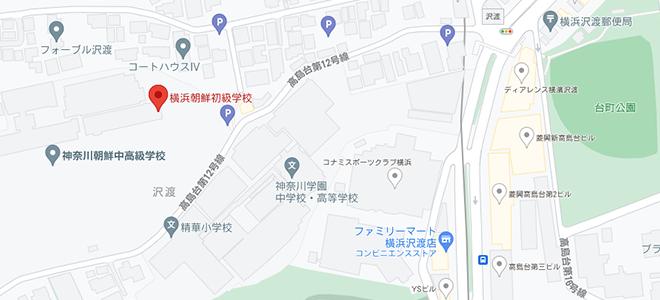 横浜朝鮮初級学校